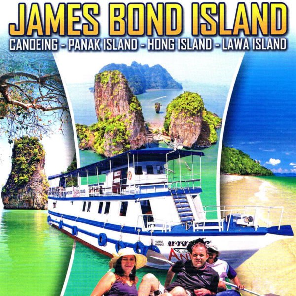 Paket Tour James Bond Island Phang Nga Bay By Big Boat